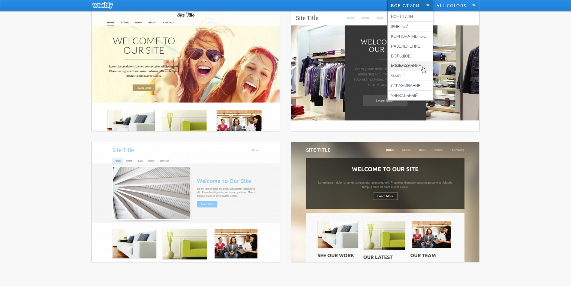 weebly2